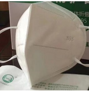 10PCS N95 Medical Face masks FFP3 mouth mask 5 layers CE Certification
