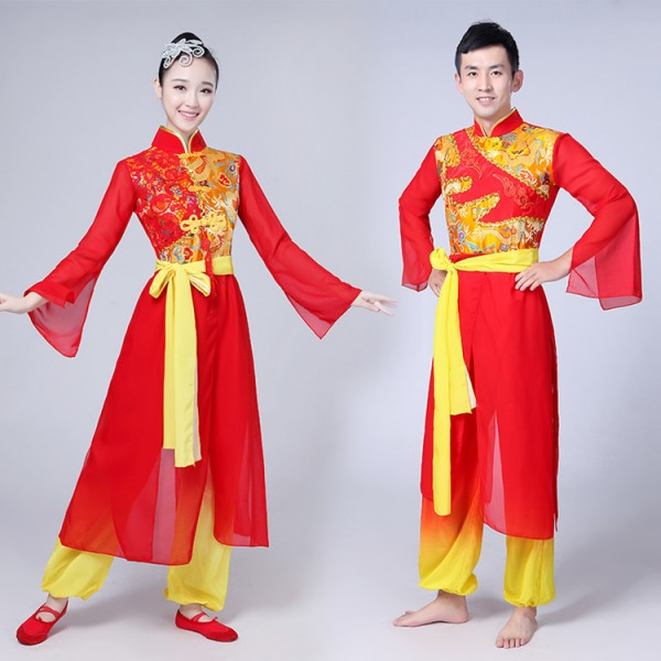 Ancient Traditional red gold dragon Embroidery men Women Chinese Folk Dance Costume Chinese drummer Fan Dance costumes  sc 1 st  Aokdress.com & Ancient Traditional red gold dragon Embroidery men Women Chinese ...