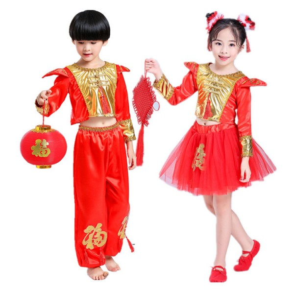 Chinese folk dance costumes for children boys girls dragon drummer yangko  new year celebration stage performance square dance costumes dresses