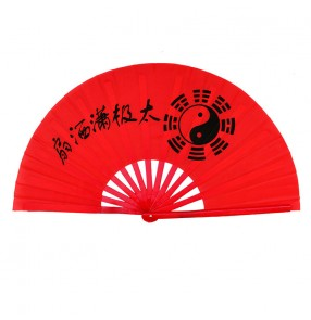 Kung Fu Fan Ring Fan Red Tai-chi fans Chinese Wushu Martial Arts Fan for women and men