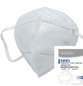 N95 face masks medical protective facemask FFP3 anti virus flu anti-spitting 5 layers mouth mask 5PCS
