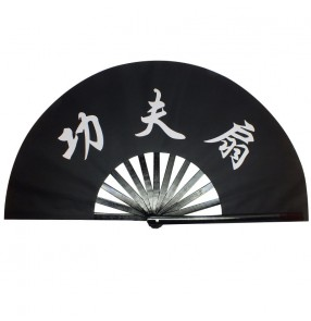 Taichi kungfu fans martial art performance fitness fans for women and men