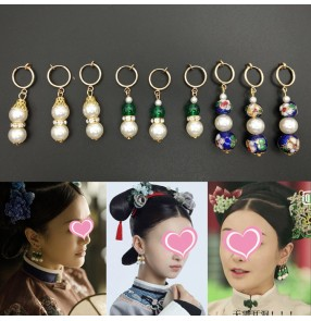 Women's Chinese traditional dance qing retro beads earrings drama princess empress drama cosplay earrings one pair
